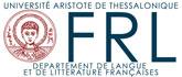 Τμήμα Γαλλικής Γλώσσας & Φιλολογίας